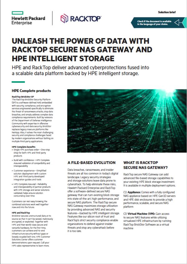 HPE NAS Gateway Solution Brief